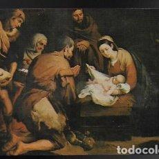 Postales: 18. MUSEO DEL PRADO. ADORACIÓN DE LOS PASTORES / MURILLO. EDICIONES ARTE. 10X15 CM.. Lote 246321025