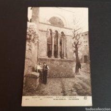 Postales: POSTAL ANTIGUA ARTE SALÓN DE PARÍS1912 JEAN PAUL LAURENS PRES DES TOMBEAUX AT. Lote 246338625