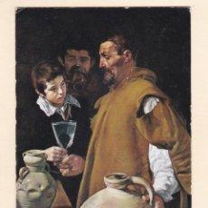 Postais: POSTAL EL AGUADOR DE SEVILLA. DIEGO VELAZQUEZ. COLECCION WELLINGTON. LONDRES (1971). Lote 253709360
