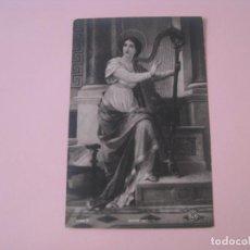 Postales: ANTIGUA POSTAL DE SANTA CECILIA. ED. KUNZLI.. Lote 254187900