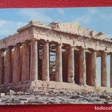 Postales: POST CARD ARTE GRIEGO GREEK ART COLECCIÓN PERLA EL PARTENÓN ATENAS ATHENS GREECE GRECIA VER FOTO..... Lote 254522025