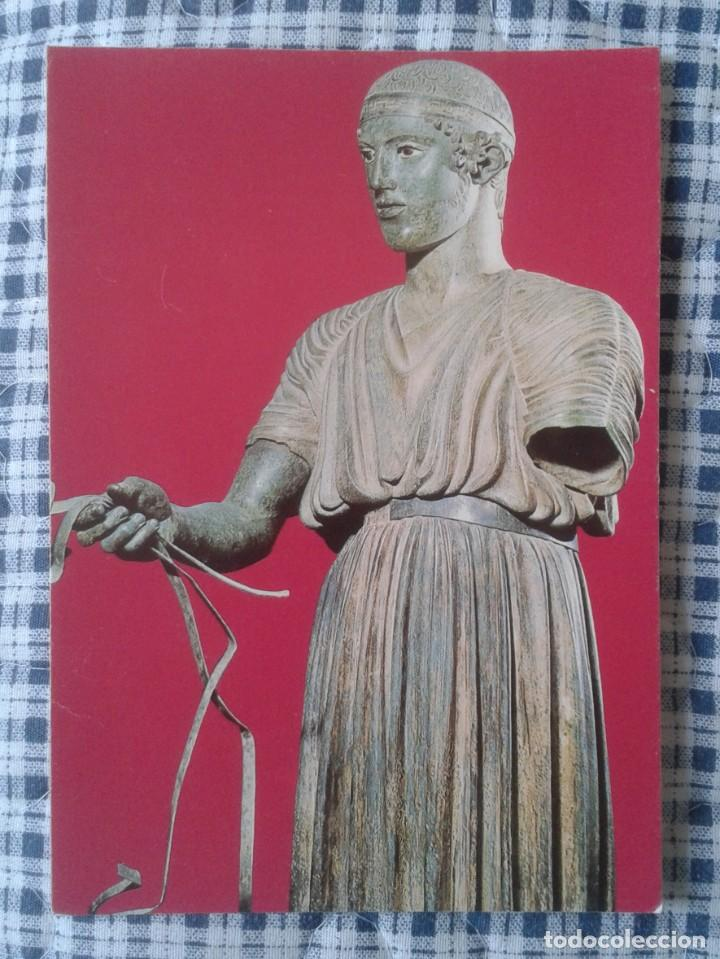 POST CARD ARTE GRIEGO GREEK ART COLECCIÓN PERLA EL AURIGA DE DELFOS MUSEO DE DELFOS, VER FOTO....... (Postales - Postales Temáticas - Arte)