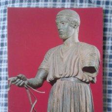 Postales: POST CARD ARTE GRIEGO GREEK ART COLECCIÓN PERLA EL AURIGA DE DELFOS MUSEO DE DELFOS, VER FOTO........ Lote 254522640