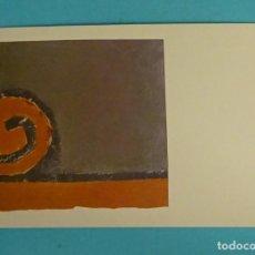 Postales: POSTAL OBRA DE DAVID RIBAS. EDITA DIRECCIÓN OBLIGATORIA. FORMATO 15 X 10,5 CM. Lote 254641230
