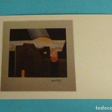 Postales: POSTAL OBRA DE PASCUAL TENDERO. EDITA DIRECCIÓN OBLIGATORIA. FORMATO 15 X 10,5 CM. Lote 254641270