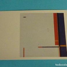 Postales: POSTAL OBRA DE NOGUEROL. EDITA DIRECCIÓN OBLIGATORIA. FORMATO 15 X 10,5 CM. Lote 254641315