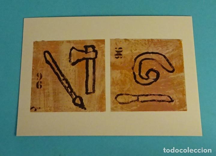 POSTAL OBRA DE IGOR ISSACOVICHT. EDITA DIRECCIÓN OBLIGATORIA. FORMATO 15 X 10,5 CM (Postales - Postales Temáticas - Arte)