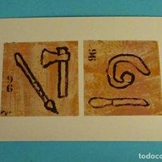 Postales: POSTAL OBRA DE IGOR ISSACOVICHT. EDITA DIRECCIÓN OBLIGATORIA. FORMATO 15 X 10,5 CM. Lote 254641445