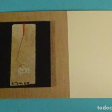Postales: POSTAL OBRA DE RAFAEL TORRES. EDITA DIRECCIÓN OBLIGATORIA. FORMATO 15 X 10,5 CM. Lote 254641520