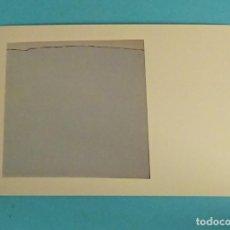 Postales: POSTAL OBRA DE ANTONIO VENTURA. EDITA DIRECCIÓN OBLIGATORIA. FORMATO 15 X 10,5 CM. Lote 254641595