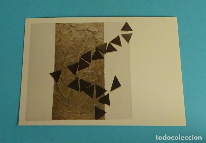 POSTAL OBRA DE GUILLERMO VILLADONIGA. EDITA DIRECCIÓN OBLIGATORIA. FORMATO 15 X 10,5 CM (Postales - Postales Temáticas - Arte)