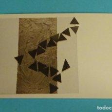 Postales: POSTAL OBRA DE GUILLERMO VILLADONIGA. EDITA DIRECCIÓN OBLIGATORIA. FORMATO 15 X 10,5 CM. Lote 254641690