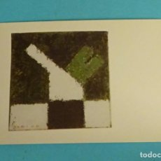 Postales: POSTAL OBRA DE KOICHI YOKOGAWA. EDITA DIRECCIÓN OBLIGATORIA. FORMATO 15 X 10,5 CM. Lote 254641750