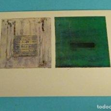 Postales: POSTAL OBRA DE TERESA PAJARES. EDITA DIRECCIÓN OBLIGATORIA. FORMATO 15 X 10,5 CM. Lote 254641880
