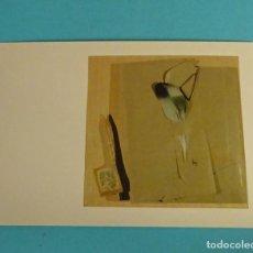 Postales: POSTAL OBRA DE QIJANO. EDITA DIRECCIÓN OBLIGATORIA. FORMATO 15 X 10,5 CM. Lote 254641970