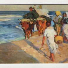 Postales: SACANDO LA BARCA, SOROLLA -ESCUDO DE ORO, 1970-. Lote 254887250