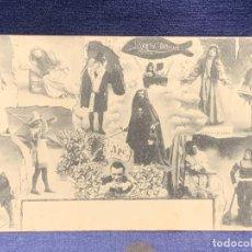 Postales: POSTAL COMICOS TROUPE COMEDIANTES ARTISTAS PREGOLI CONDO QUADRO SANTOS DUMONT. Lote 258930275