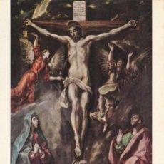 Postales: POSTAL - PINTURA - GRECO - LA CRUCIFIXION - MUSEO DEL PRADO - Nº 823 -ED ARTST OFFO AÑO 1961 -NUEVO. Lote 261992840