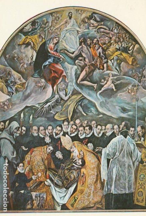 POSTAL - PINTURA - GRECO - ENTIERRO DEL CONDE ORGAZ - TOLEDO - Nº 1513 -ED ARRIBAS - NUEVA (Postales - Postales Temáticas - Arte)