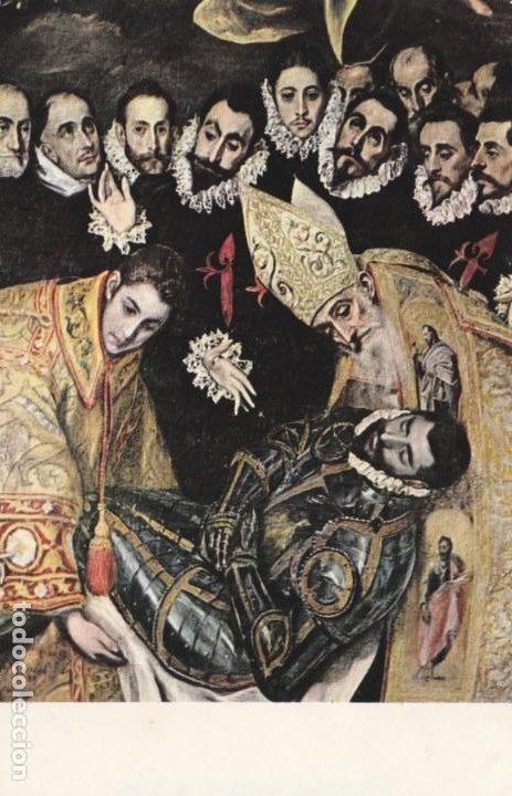 POSTAL - PINTURA - GRECO -FRAGMENTO ENTIERRO CONDE ORGAZ - TOLEDO - Nº 6 -ED OFFO/ARIAS-1958 -NUEVA (Postales - Postales Temáticas - Arte)