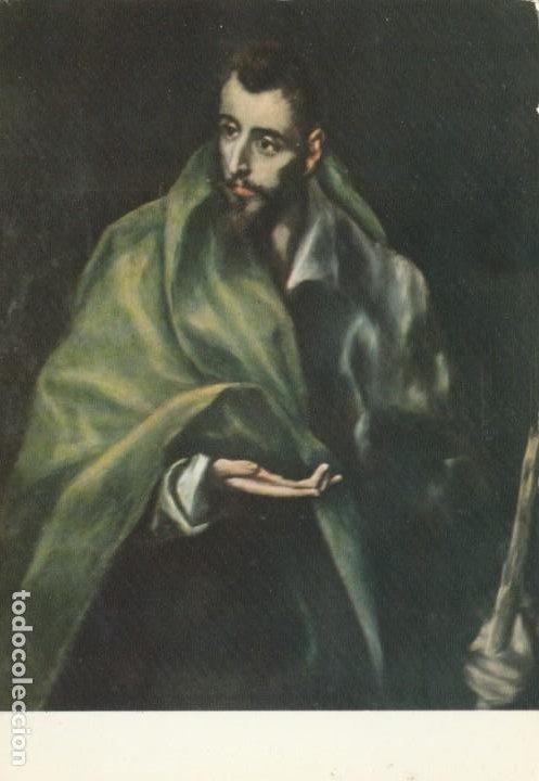 POSTAL - PINTURA - GRECO - SANTIAGO EL MAYOR - MUSEO - TOLEDO - Nº 7 -ED ARRIBAS -1962 - NUEVA (Postales - Postales Temáticas - Arte)