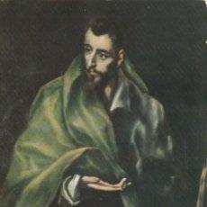 Postales: POSTAL - PINTURA - GRECO - SANTIAGO EL MAYOR - MUSEO - TOLEDO - Nº 7 -ED ARRIBAS -1962 - NUEVA. Lote 262004575