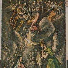 Postales: POSTAL - PINTURA - GRECO - LA ANUNCIACION - MUSEO BELLAS ARTES BILBAO - Nº 2 -ED LUZYSON -1973 NUEVA. Lote 262005275