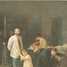 Postales: POSTAL - PINTURA - JULIO ROMERO DE TORRES - MUSEO DE BELLAS ARTES ASTURIAS - ED IMPR MERCANTIL 1980. Lote 262010620