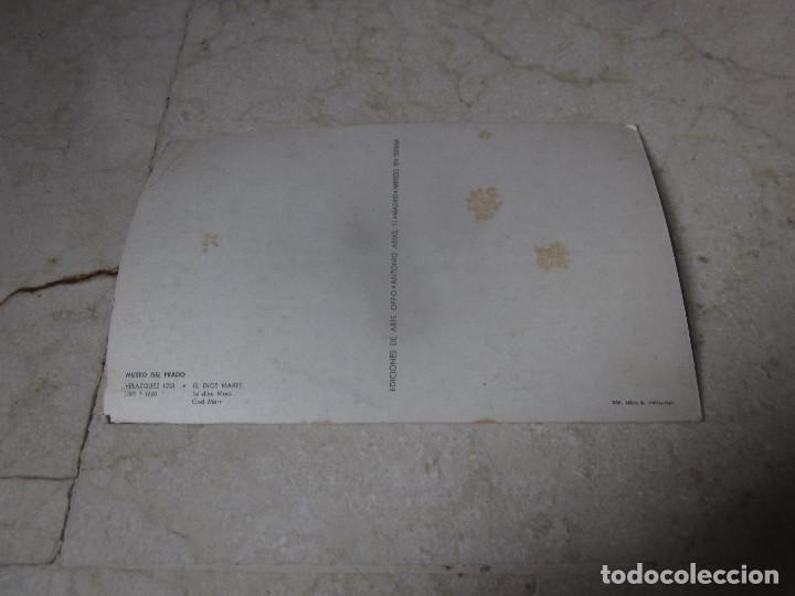 Postales: POSTAL EL DIOS MARTE - VELAZQUEZ - MUSEO DEL PRADO - EDICIONES DE ARTE OFFO 1961 - Foto 2 - 262023030