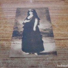 Postales: POSTAL LA REINA MARIA LUISA GOYA MUSEO DEL PRADO HAUSER Y MENET SIN CIRCULAR. Lote 263220820