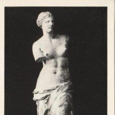Postales: POSTAL - LA VENUS DE MILO - MUSEO DEL LOUVRE PARIS - Nº 26 -ED ESTAMPERIA DE ARTE - NUEVA. Lote 263320990