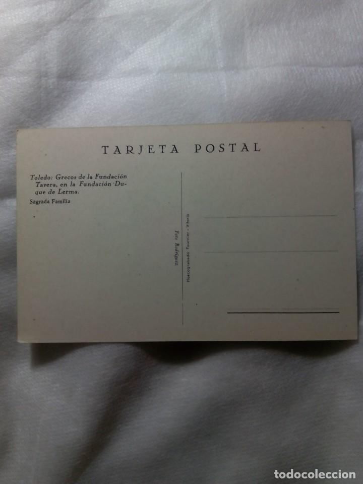 Postales: 11 POSTALES GRECOS DE LA FUNDACIÓN TAVERA EN LA FUNDACIÓN DUQUE DE LERMA. TOLEDO - Foto 12 - 263612480