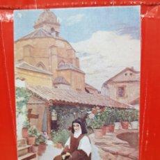 Postales: POSTAL ANTIGUA - RECUERDO DE AMOR EDICIONES VICTORIA N°381. Lote 264430714