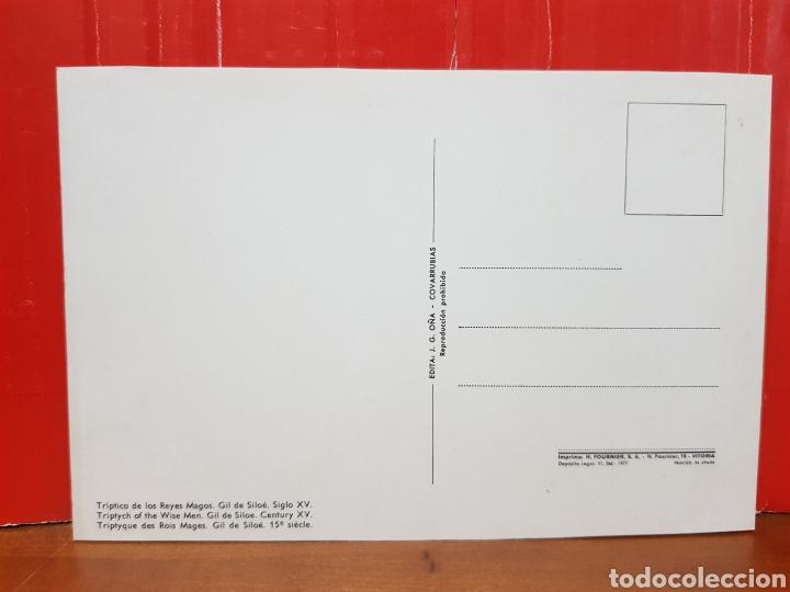 Postales: POSTAL ANTIGUA - TRÍPTICO DE LOS REYES MAGOS - Foto 2 - 264431264