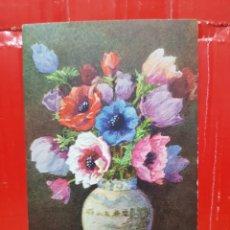 Postales: POSTAL ANTIGUA - FLORES - STZ.F. N° 1394. Lote 264436829