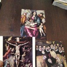 Postales: POSTALES MUSEO EL PRADO. Lote 268754604