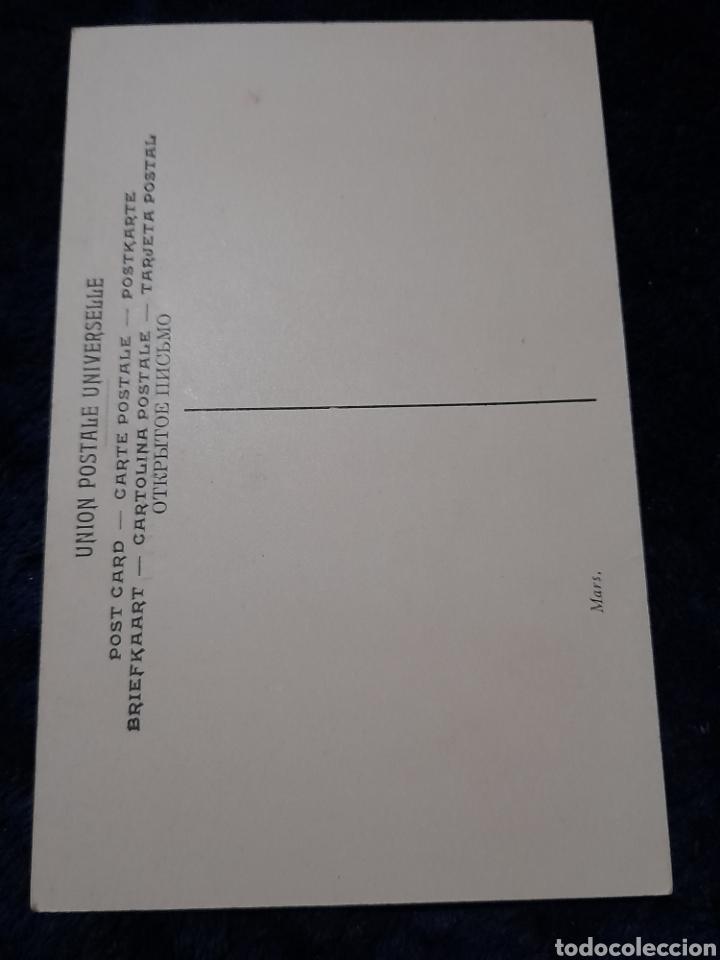 Postales: Postal antigua del museo del Prado, cuadro El dios Marte de Velasquez - Foto 3 - 268899079