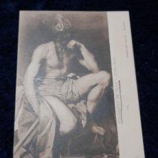 Postales: POSTAL ANTIGUA DEL MUSEO DEL PRADO, CUADRO EL DIOS MARTE DE VELASQUEZ. Lote 268899079