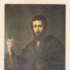 Postales: MONASTERIO DE SAN PEDRO DE CARDEÑA (BURGOS). CUADRO DE RIVERA (1980). Lote 269957128
