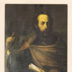 Postales: MONASTERIO DE SAN PEDRO DE CARDEÑA (BURGOS). CUADRO DE RIVERA (1980). Lote 269957488