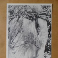 Postales: POSTAL - ALEX BAURES - DESNUDO, 1998 - RED DE ARTE JOVEN. Lote 271552398