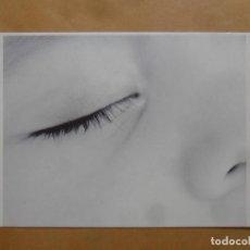 Postales: POSTAL - OLGA BARRA - OMAR, 1997 - RED DE ARTE JOVEN. Lote 271552578
