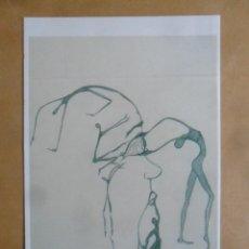Postales: POSTAL - AFRICA DOMINGO - VER, OIR, ¿CALLAR? - 1997 - RED DE ARTE JOVEN. Lote 271554393