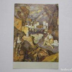 Postales: PITXOT. LA TEMPESTA. FOTO MELI COLOR. NUEVA. Lote 276932638