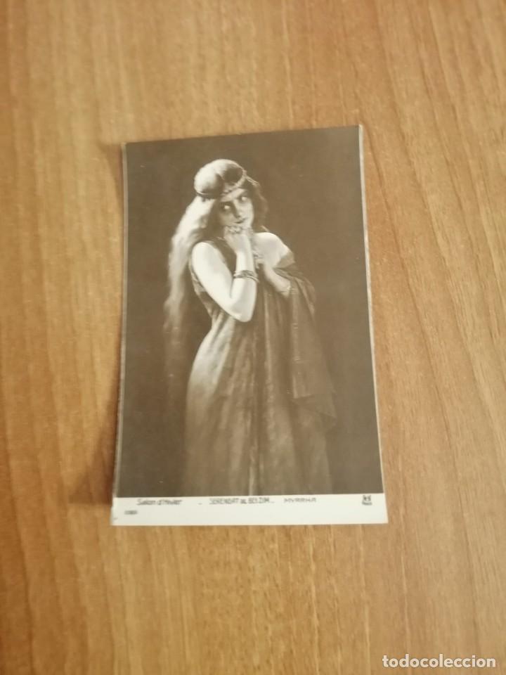 POSTAL SALON D`HIVER SERENDAT DE BELZIN SIN CIRCULAR (Postales - Postales Temáticas - Arte)