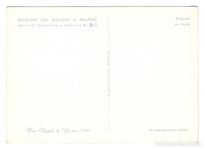 Postales: TARJETA POSTAL TEMÁTICA - EL ARO (MARC CHAGAL) - SIN CIRCULAR - Foto 2 - 277854648