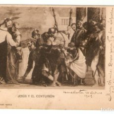 Postales: JESUS Y EL CENTURION, VERONES. HAUSER Y MENET 967. Lote 285050328