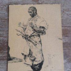 Postales: FORTUNY: LA ORACION DEL MORO. COLECCION LAZARO. FOTOTIPIA DE HAUSER Y MENET. Lote 287723933