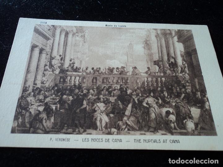 LES NOCES DE CANA, P. VERONESE, MUSEE DU LOUVRE, 1192, BRAUN & CIE. (Postales - Postales Temáticas - Arte)