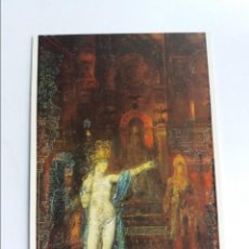 Postales: POSTAL - PARIS - MUSEE GUSTAVE MOREAU - SALOME DANSANT. Lote 288660453